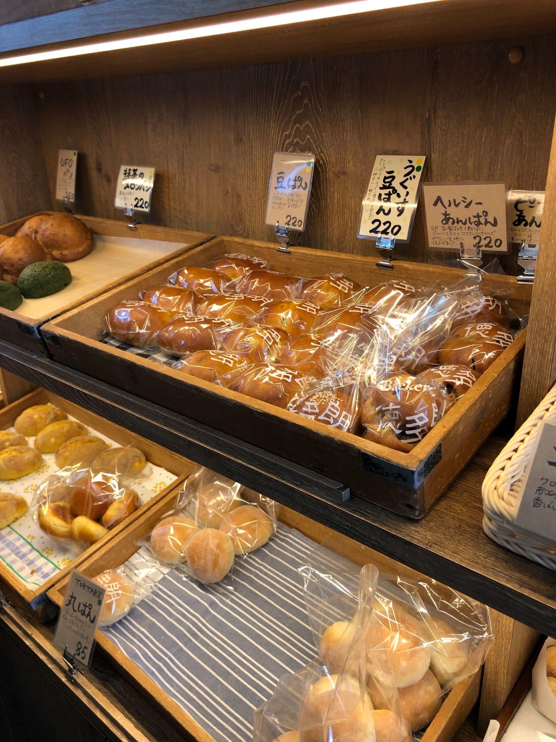 徳多朗のパン