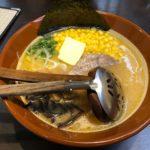 文太郎の北海道バターラーメン